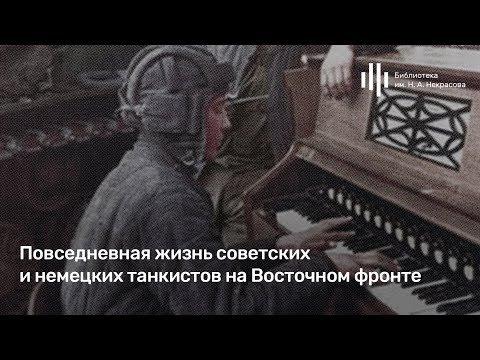 Артём Драбкин: «Повседневная