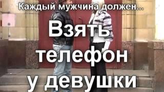Команда КВН ДНЕПР Премьер-Лига 2008 видеоконкурс