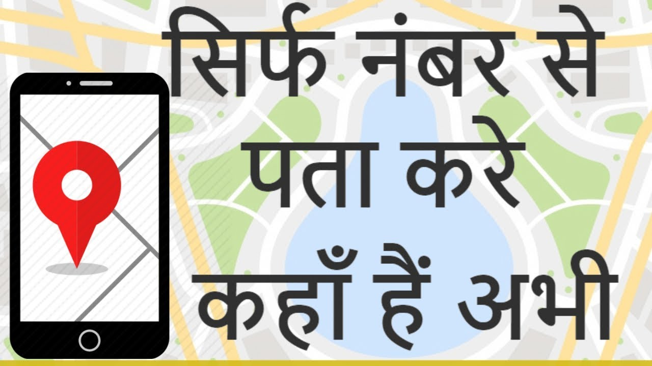 Free Reverse Phone Book Lookup Uk - Free Reverse Phone Lookups