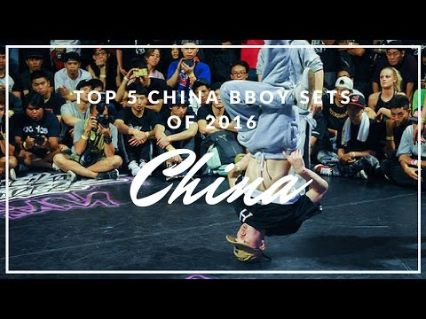 Top 5 China Bboy Sets of 2016 / Freshit Tv