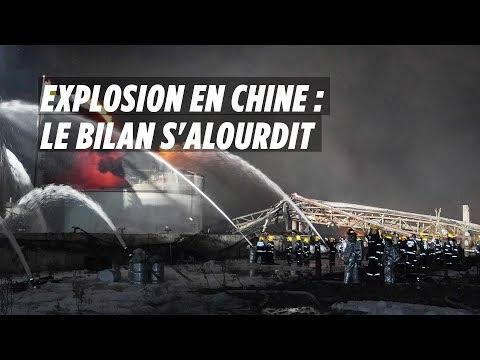 Explosion dans une usine chimique en Chine : le bilan s'alourdit