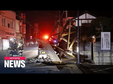 Magnitude 7.3 Magnitude Earthquake Hits Japan Close To Site Of Fukushima Nuclear Disaster