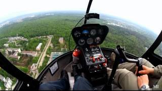 Полёт На Robinson R44.