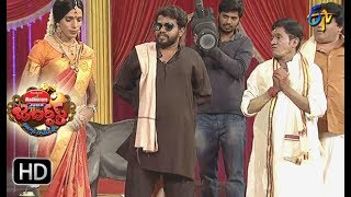 Hyper  Aadi Raijing Raju Performance | Jabardsth | 29th June 2017 | ETV  Telugu