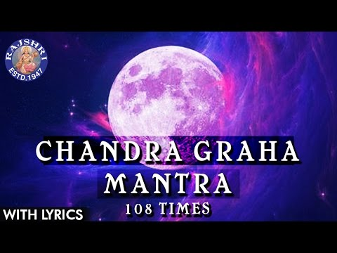 Graha mantra mp3 download || Ilife mp3 download