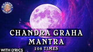 Chandra Shanti Graha Mantra 108 Times With Lyrics - Navgraha Mantra - Chandra Graha Stotram