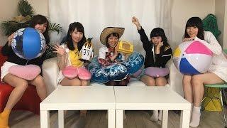 放送開始直前特番「けものだらけの新春!サマーパーティー」 thumbnail