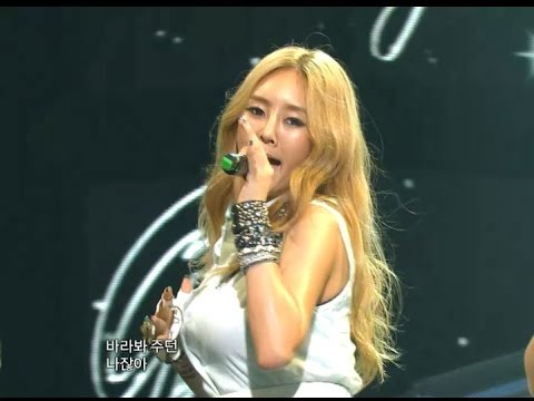 【TVPP】G.NA - I'll get lost, You go your way (feat. Hyuna), 지나 - 꺼져 줄게 잘 살아 @ Show! Music Core Live