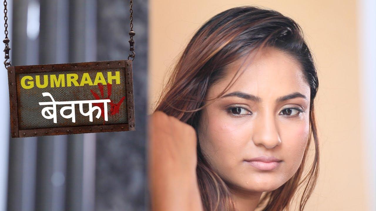 बेकाबू - Bekaboo - Episode 92 - Play Digital India