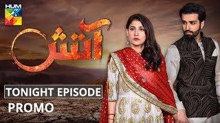 Aatish   Tonight Promo   HUM TV   Drama