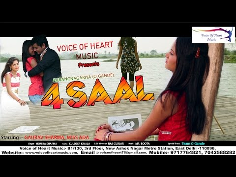 Haryanvi Songs - 4 SAAL ( चार साल )   Gourav Sharma   Miss Ada   Latest Haryanavi Love Songs 2016