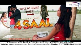 Haryanvi Songs - 4 SAAL ( चार साल ) | Gourav Sharma | Miss Ada | Latest Haryanavi Love Songs 2016