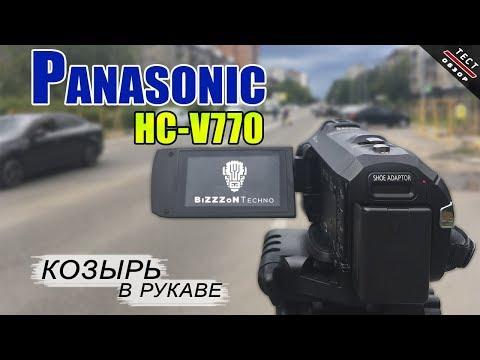 ЧТО ОНА МОЖЕТ! ✔ Panasonic HC-V770 ✔ / ОБЗОР И ТЕСТЫ
