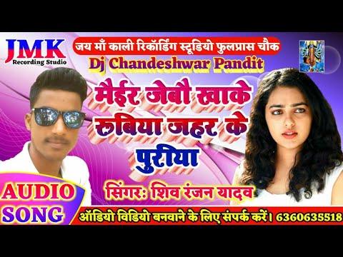 #jai Maa Kali Recording Studio  New Song  Shiv Ranjan Yadav Mayer Jeboo Khaa Ke Rubiya  Jarhrr Kepur