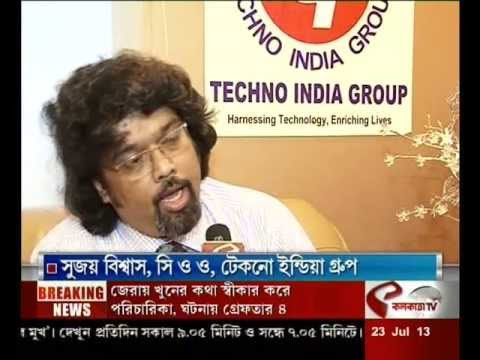 Techno news aired 01
