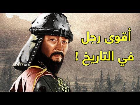 """ماذا تعرف عن أقوى رجل في التاريخ؟ حقائق مذهلة عن """"جنكيز خان"""" !!"""