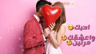اول عشق لو جوا الضلع قلبين