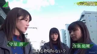 29  【初披露】不協和音 メイキング映像?【欅坂46】