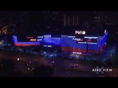 Презентация архитектурного динамического освещения ТРЦ «РИО» на Ленинском проспекте