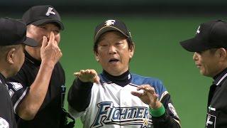 【プロ野球パ】守備妨害か否か、判定に栗山監督が抗議 2015/05/29 F-D thumbnail