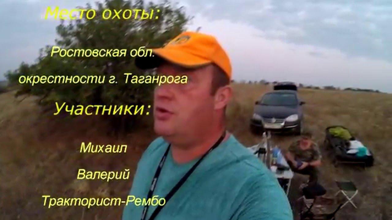 познакомиться в ростовской обл