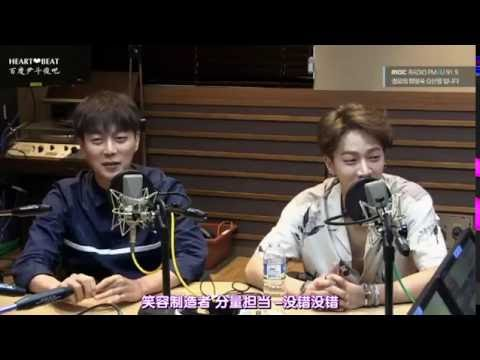 【MBC Radio中字】金申英的正午希望曲 (BEAST)全场中字