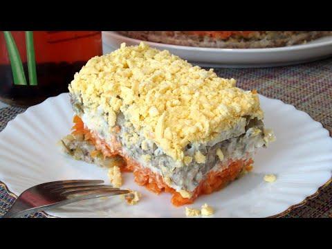 Печеночный салат! Его съедают первым! Вкусный, сытный, слоеный салат!