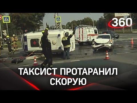 Такси протаранило и перевернуло скорую. Авария в Москве на пр. Вернадского