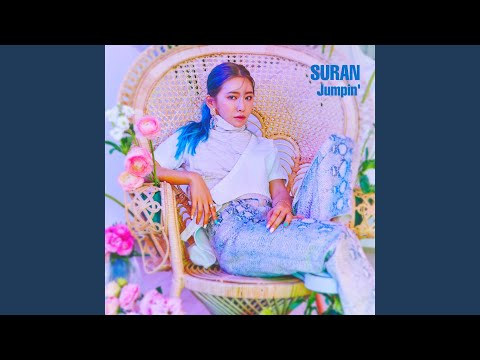 Suran – Wander & Flow (feat. Yoonmirae)