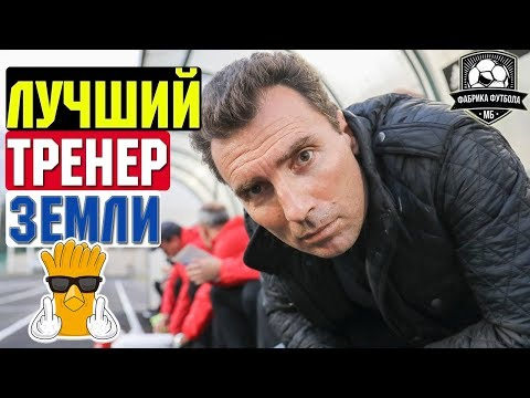 Григорян жжет! | ФК Тамбов вас еще удивит