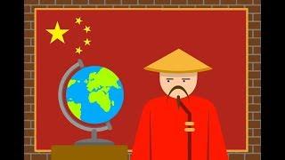 #Политота | Внешняя политика Китая