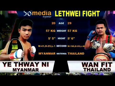 Myanmar Lethwei(Ye Thway Ni Myanmar VS Wan Fit Thailand 2018