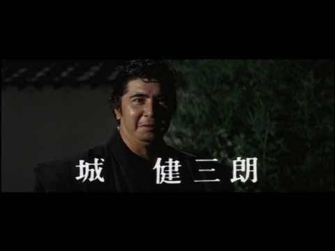 『眠狂四郎女妖剣』(Sleepy Eyes of Death Sword of Seduction)&xff081964;)予告編