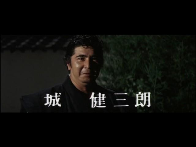 『眠狂四郎女妖剣』(Sleepy Eyes of Death Sword of Seduction)(1964)予告編