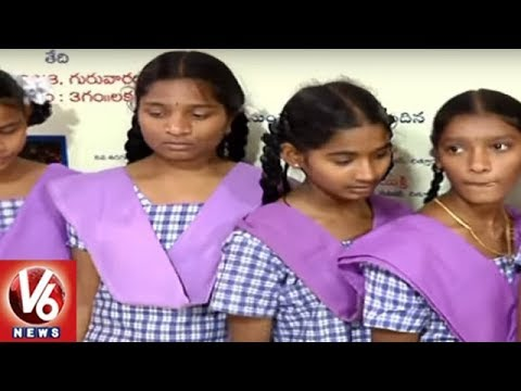 11 Girls From AP KGBV School To Participate In Space Development Conference  At NASA | V6 News