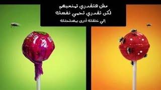 مستودع الأسلحة يصاب ببرد جزيرة الكاتراز اغاني عن الحجاب Mp3 Dsvdedommel Com