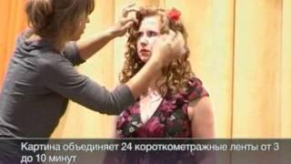 Федорченко снимает свой фильм в Марий Эл