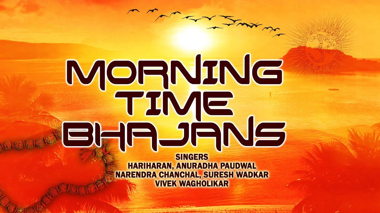 Download MORNING TIME BHAJANS Hariharan, Anuradha Paudwal, Narendra Chanchal, Suresh Wadkar I Juke Box