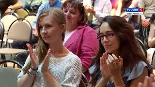 Власти Костромы поблагодарили всех, кто помог организовать праздник 11 августа