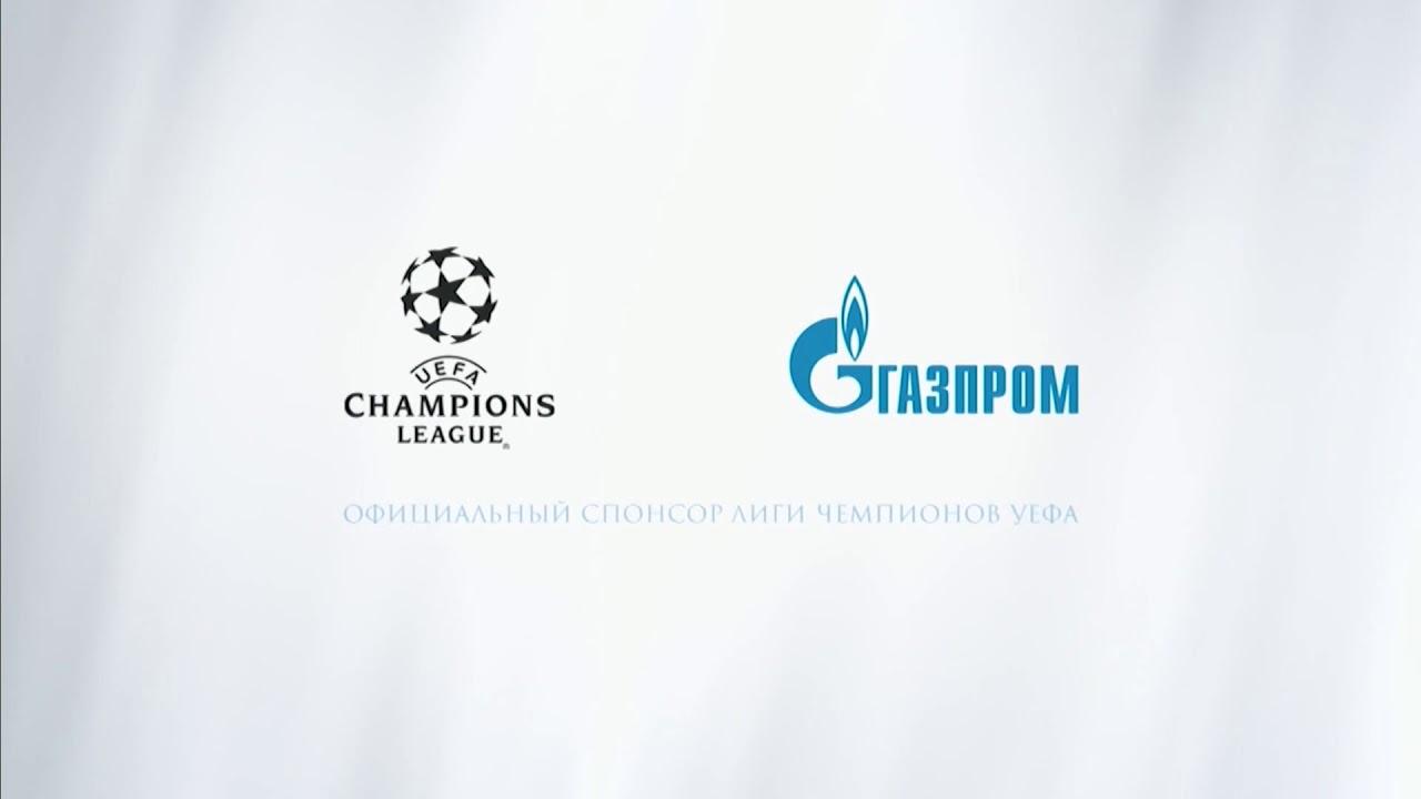 UEFA Champions League 2018/19 Intervalo 1 - Gazprom RU