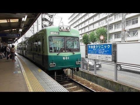 Keihan Biwako Hamaotsu to Sakamoto Hieizanguchi stations