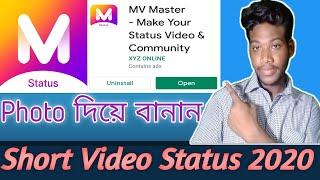 MV Master Make Your Status Video | How to Download MV Master | MV Master App Sein Video Kaise Banaye screenshot 2