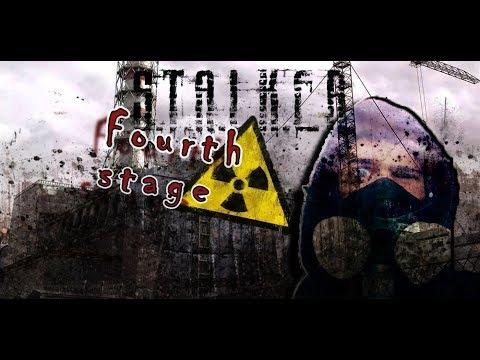 S.T.A.L.K.E.R. Фильм (S.T.A.L.K.E.R. Fourth Stage) Stalker Movie