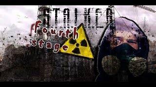 S.T.A.L.K.E.R. Фильм (S.T.A.L.K.E.R. Fourth stage) Stalker movie