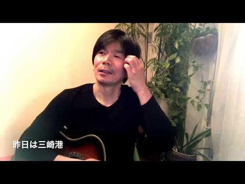 ギター日記 少年時代(井上陽水の歌)2018年1月18日