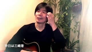 ギター日記 少年時代(井上陽水の歌)2018年1月18日 thumbnail