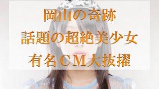 ネット上などで話題の新人タレント・桜井日奈子が、大東建託「いい部屋...
