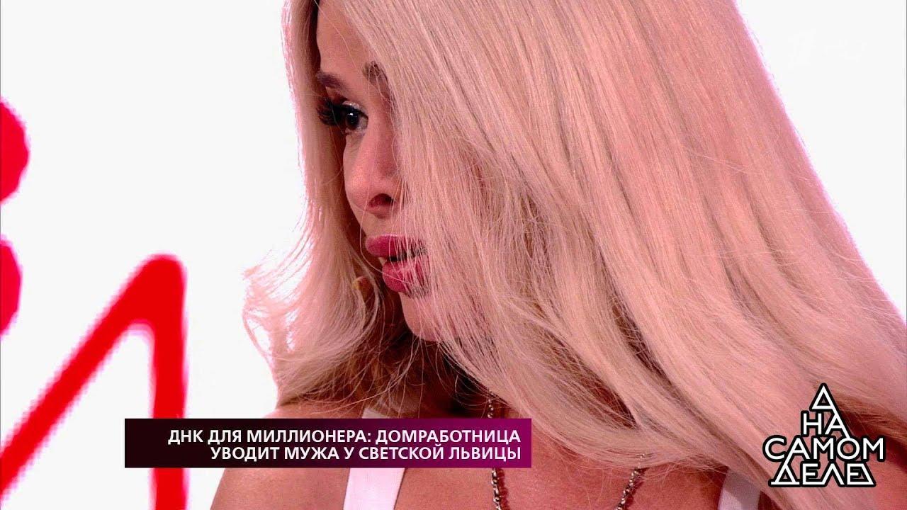 smotret-izmenil-zhene-s-domrabotnitsey-samie-krasivie-porno-modeli-trahayutsya-smotret-video