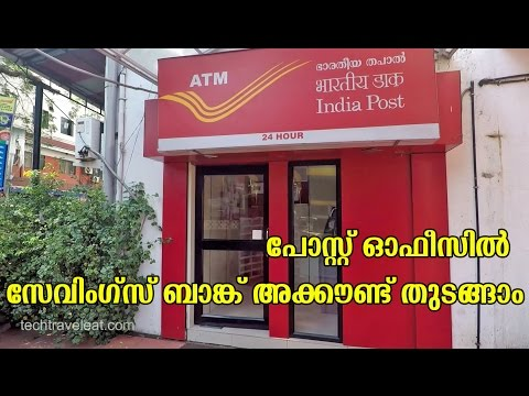 How to open Post Office Savings Bank Account?