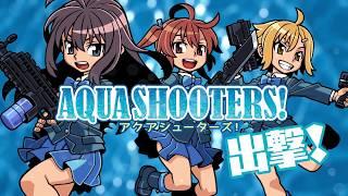 現実×仮想世界のスプラッシュバトルゲームをイメージした新感覚オリジナルアクションフィギュア!「AQUA SHOOTERS!」の最新PV!!